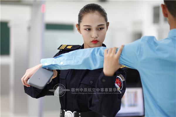 安检实训室