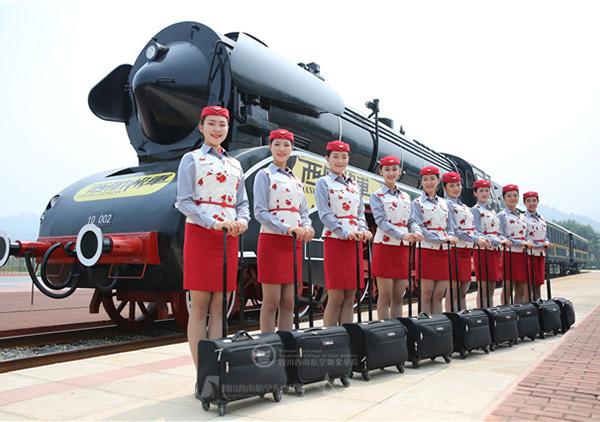 铁道运输管理基础课程