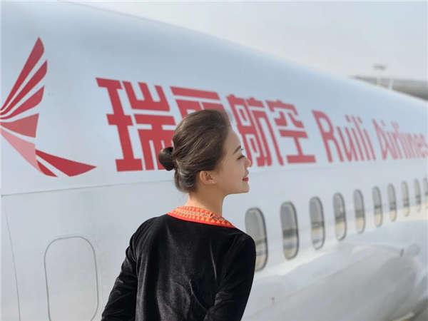 瑞丽航空乘务长林紫薇:因为喜欢,所有的辛苦都不值一提