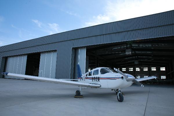 定翼机训练基地