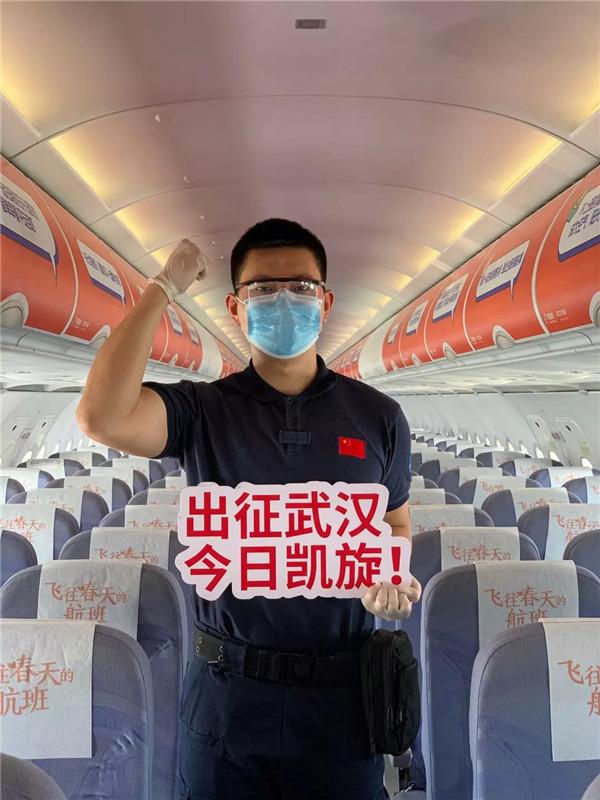华夏航空安全员革荣浩:心有所向,坚持就会成为你的优势