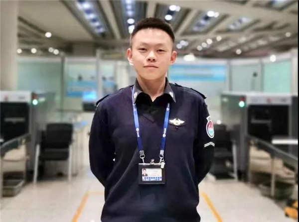 北京首都国际机场安检肖祖熠:不要空谈保卫空防安全,做好每件小事才是王道
