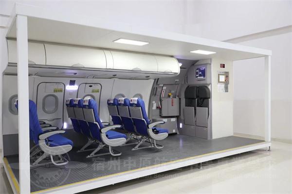 出口模拟实训室